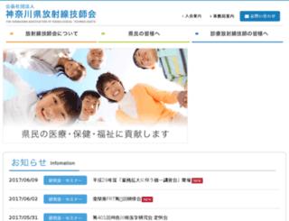 kart21.umin.jp screenshot