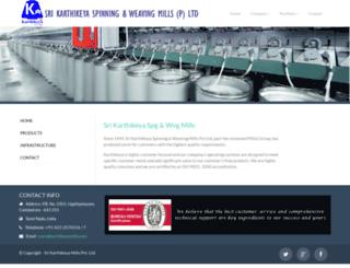 karthikeyamills.com screenshot