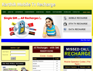 karthikmobiletvrecharge.com screenshot