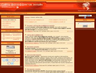 kartinkam-da.ucoz.ru screenshot