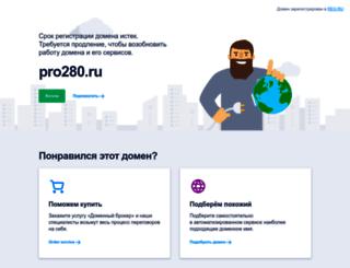 kartinki.pro280.ru screenshot