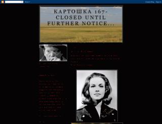 kartoshka167.blogspot.com screenshot