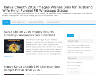 karvachauth2016images.co.in screenshot