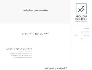 karyab.net screenshot