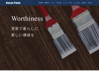 kasaipaint.com screenshot