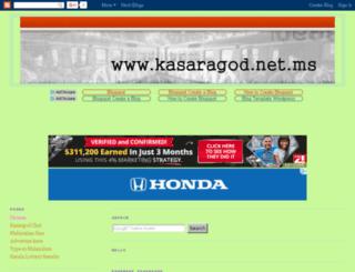 kasaragods.blogspot.com screenshot