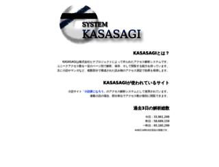 kasasagi.hinaproject.com screenshot