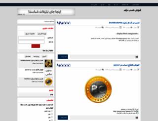 kasbinternet.rozblog.com screenshot