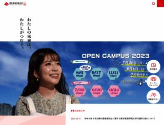 kasei-gakuin.ac.jp screenshot