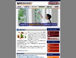 kaseifu.kaji-daiko.jp screenshot