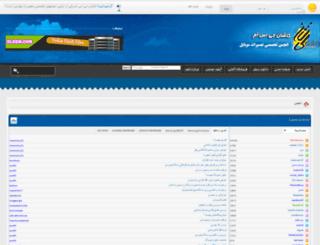 kashan-gsm.com screenshot
