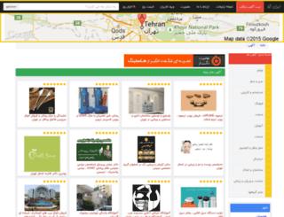 kashan.iran-google.ir screenshot