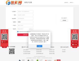kasheef.com screenshot