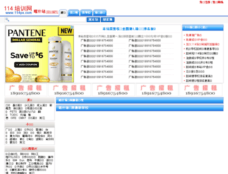 kashen.lesson9.com screenshot