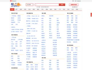 kashi.qd8.com.cn screenshot