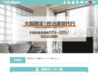 kashikiri.jp screenshot