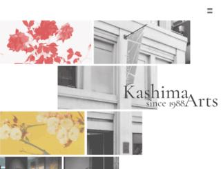 kashima-arts.co.jp screenshot