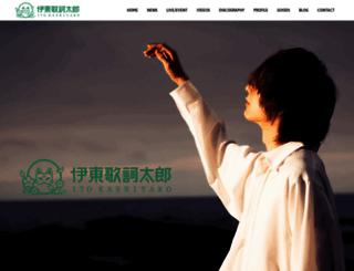 kashitaro.com screenshot