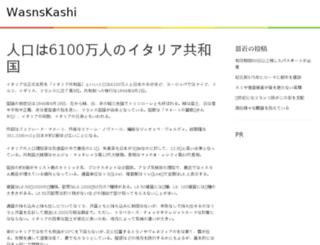 kashiwasns.biz screenshot