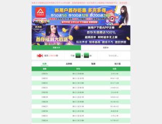 kaskusht.com screenshot
