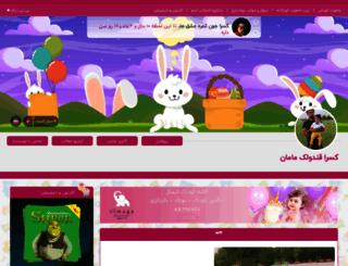 kasra688.niniweblog.com screenshot
