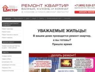 kastor-m.ru screenshot