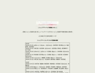kasumi.bufsiz.jp screenshot
