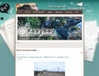 kasy.com.ua screenshot