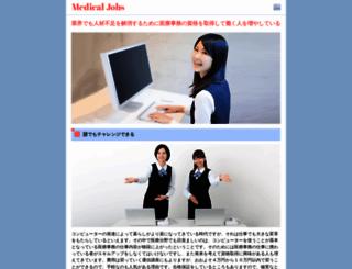 katalog-oriflejm.com screenshot