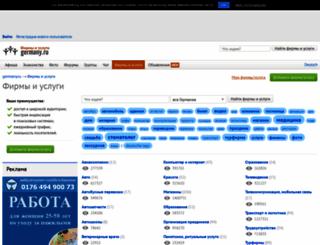katalog.germany.ru screenshot