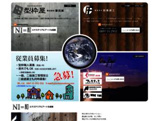 katawakuya.com screenshot