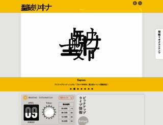 katayaburiina.com screenshot