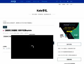 katego.pixnet.net screenshot