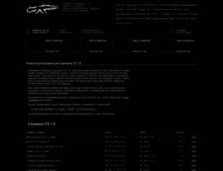 kategori.ru screenshot