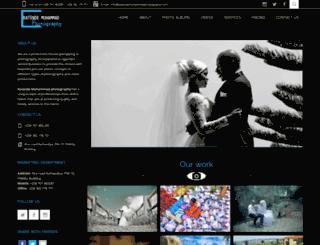 katendemuhammadphotography.com screenshot
