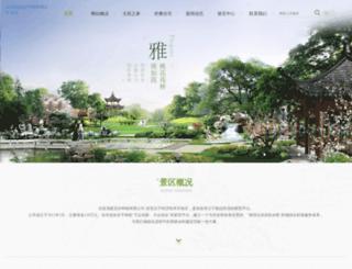 katiesallierobbins.com screenshot