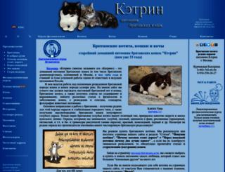 katrins.ru screenshot