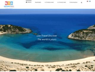 katsiristravel.com screenshot