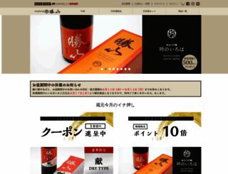 katsuyama-shop.jp screenshot