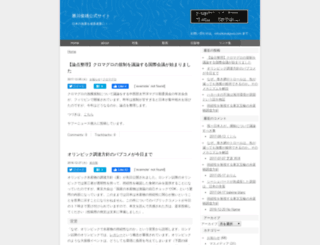 katukawa.com screenshot