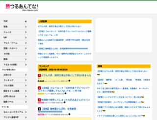 katuru.com screenshot