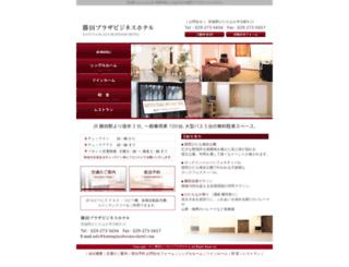 katutaplazabusinesshotel.com screenshot