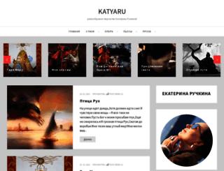 katyaru.ru screenshot