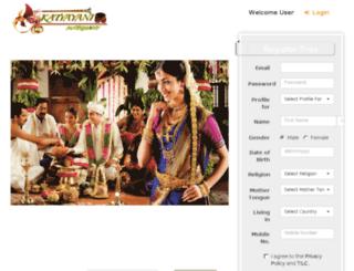 katyayanimatrimony.com screenshot