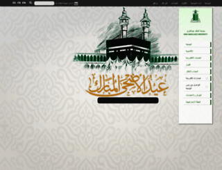 kau.edu.sa screenshot
