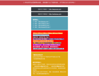 kaujiaowang.link screenshot