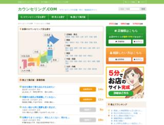 kaunse-navi.com screenshot