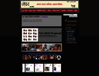 kaurab.com screenshot