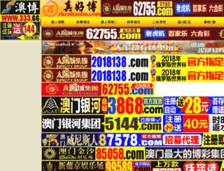 kaustubhrestaurant.com screenshot