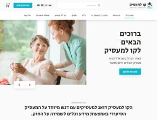kav-lamaasik.co.il screenshot